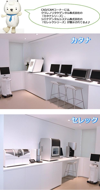 showroom_12_12_12