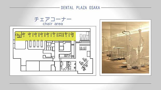 showroom_13_13