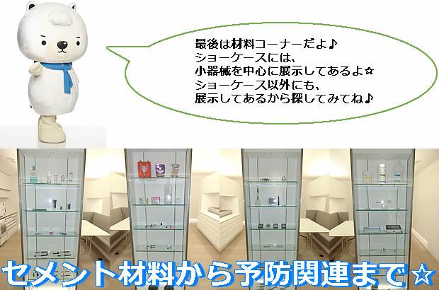 showroom_18_18
