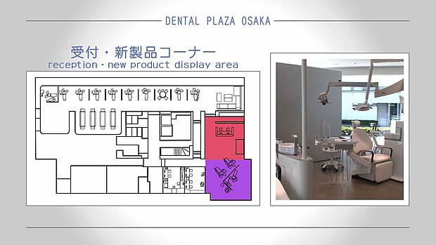 showroom_5_5