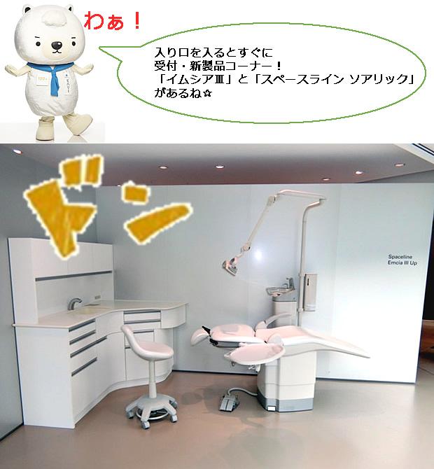 showroom_6_6