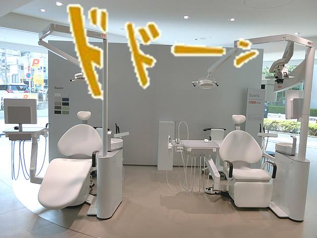 showroom_7_7