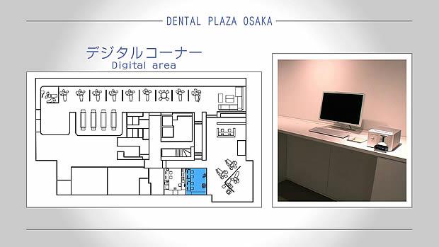 showroom_9_9