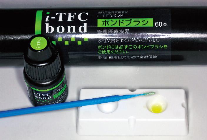 図11-b ボンディング処理で使用したi-TFCボンド。