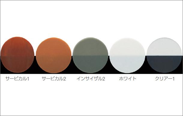 図4 特殊色