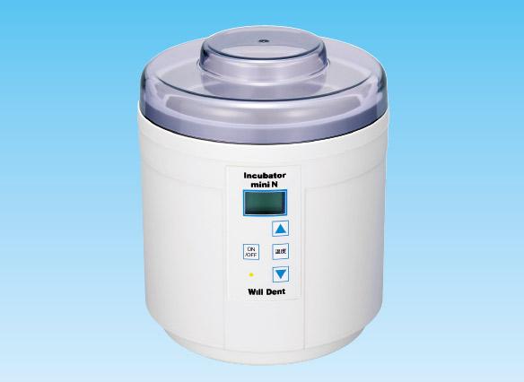 図1-4 20分間培養する。なお、培養器(CAT21インキュベーターミニN/モリタ)を使用せず、患者の体温でも培養が可能である。
