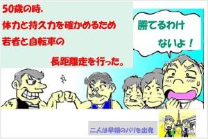 okazaki_20141030_1