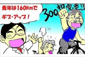 okazaki_20141030_2