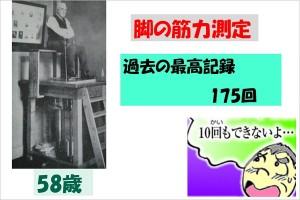 okazaki_20141030_3