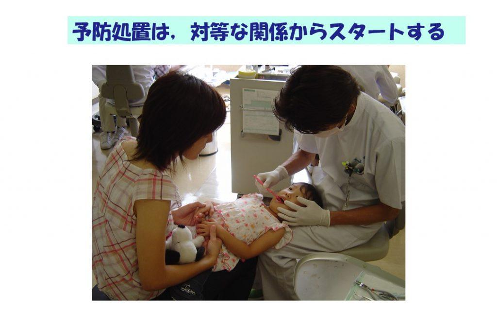 モリタ デンタルプラザ / 歯科医療従事者のためのポータルサイト